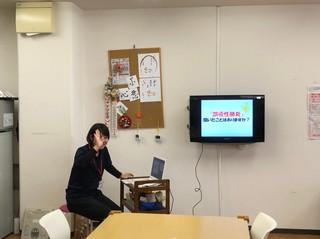 11月16日 地域交流会_181117_0013.jpg