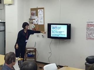 11月16日 地域交流会_181117_0052.jpg