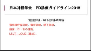 1FAE9587-46EA-46F1-A428-3E947120CBDB.png