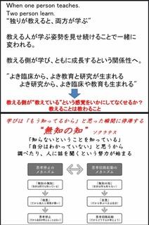 33F1A647-FBE0-484D-A2F1-E90F5D16FCB7.jpeg