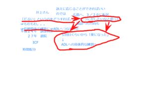 3CBB6F58-53B5-45DF-9A0C-3B6475B19F3D.png