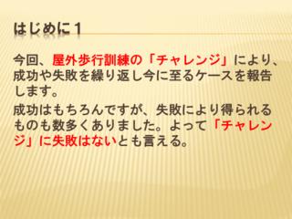 53F733DB-A077-4707-B867-E5D398AA9B7E.png