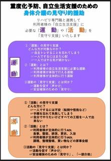 548CC10A-64E7-46C6-9128-A73E3E1BE24F.jpeg