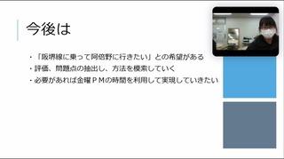 7EECC907-2ADF-4D40-8C71-01203370D0E5.jpeg