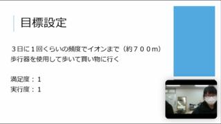 8795AC10-D29B-452C-9018-358883C25699.png