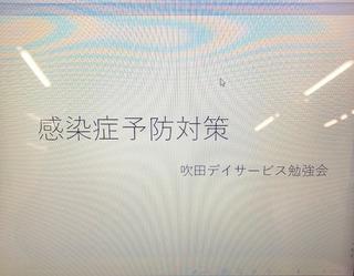 879F7950-26B8-4F6C-95DB-2F52489700BC.jpeg
