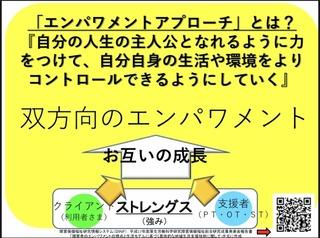 9878E93B-BC38-4D42-8365-D2A13CEC4B64.jpeg