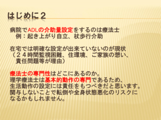 AD74E1D0-043D-4476-8E8C-60D0146AB946.png