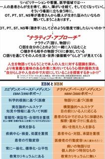 B159B38D-E527-4F9F-A6BD-77C2553FA8C4.jpeg
