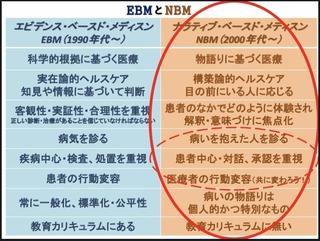 BCBB1922-F239-441F-AF64-69FCA57B20F0.jpeg