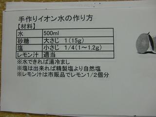 CIMG2118.JPG