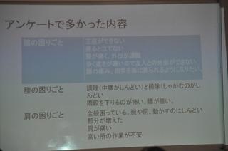 DSC_0044★.JPG