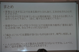 DSC_0056★.JPG