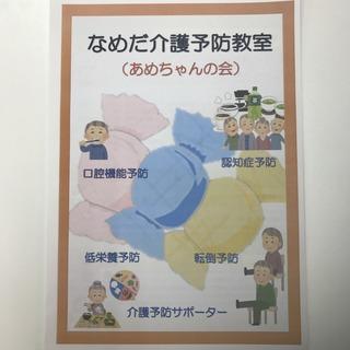 あめちゃん写真.JPG