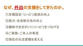 げんてん (外出)谷中PT (1).jpg