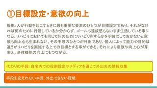 げんてん (外出)谷中PT (2).jpg