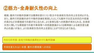 げんてん (外出)谷中PT (3).jpg