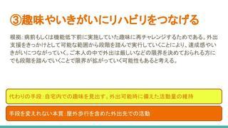 げんてん (外出)谷中PT (4).jpg