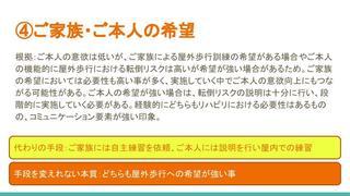 げんてん (外出)谷中PT (5).jpg