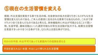 げんてん (外出)谷中PT (6).jpg