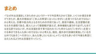 げんてん (外出)谷中PT (7).jpg