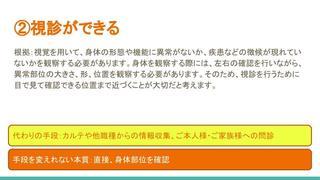 げんてん (近い身体距離)坂口PT (3).jpg