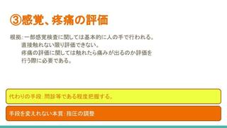 げんてん2(土肥).pptx (3).jpg