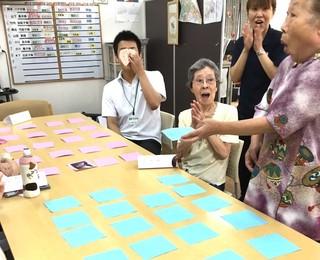 らふとーく写真09.jpg