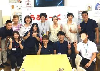 らふとーく写真13.jpg