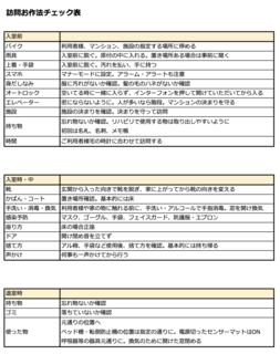 スクリーンショット 2021-05-12 15.40.30.png