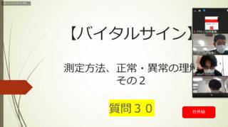 スクリーンショット (35).png