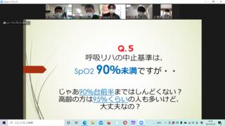 スクリーンショット (37).png