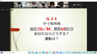 スクリーンショット (46).png