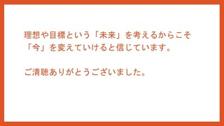 スライド25.JPG