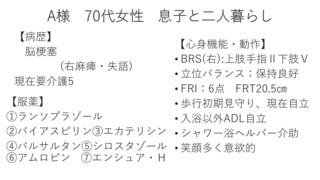E382B9E383A9E382A4E383893-60fcf.JPG