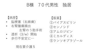 E382B9E383A9E382A4E383897-514e6.JPG