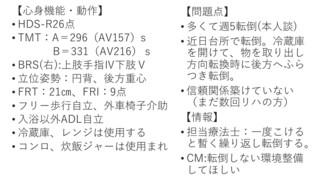 E382B9E383A9E382A4E383898-04174.JPG