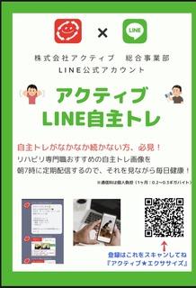 E6D7D060-DEC2-446E-9637-C63302901A70.jpeg