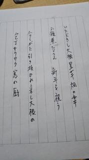 短歌作品1.JPG