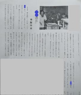 雑誌.png