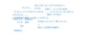 EA55B296-FF9F-4790-82B2-582DCB80BB55.png