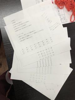 ECFC2A6F-1460-48F0-A75E-4D4F4D0EA443.jpeg