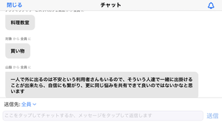 IMG_1141-682d2.PNG