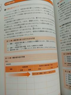 IMG_20170917_091814.jpg