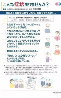 IMG_3001.jpg