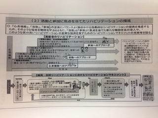 IMG_4632-a6e8b.JPG