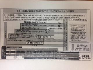 IMG_4636-d3c9d.JPG