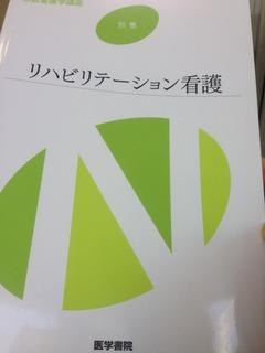 IMG_4740.JPG