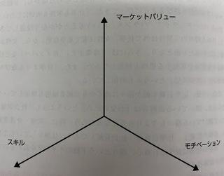IMG_5608.jpg