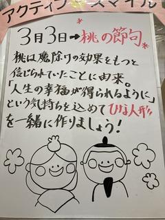 IMG_8565[1].JPG